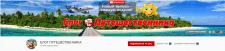 SEO оптимизация YouTube канала | Путешествия