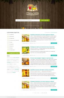 Дизайн сайта народных рецептов