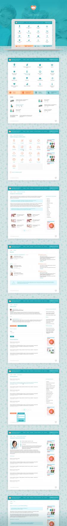 Дизайн сайта - Здоровые дети доктора