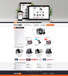 Адаптивный дизайн сайта Власна АЗС