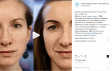 Видео для Instagram. Салон красоты
