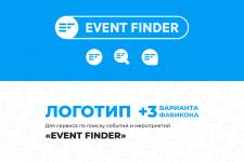 """Логотип для сервиса поиска событий """"Event Finder"""""""