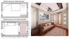 Спальня-схема