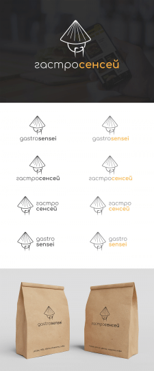 GastroSensei