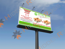 Billboard for the fitness center cafe