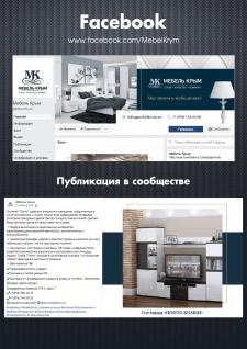 Интернет-магазин мебели / Facebook