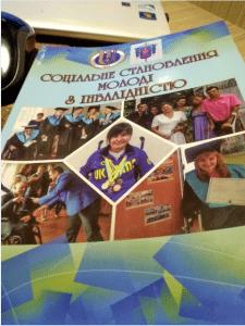 Навчально-методичний посібник нашого інституту