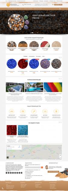 Купити кварцевий кольоровий пісок