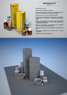 3D моделирование и визуализация, верстка