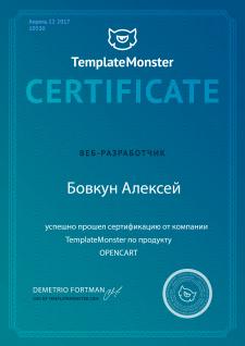 Сертификат разработчика Opencart