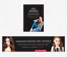 Аватар и обложка для группы модельного агентства