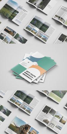 Рекламный буклет для арт-парка