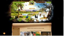 Сайт компании Petspark (интернет-магазин, каталог)