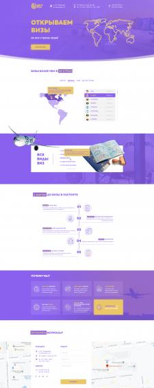 РЕдизайн Landing Page Визвовго Центра