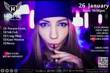 Афиша в Ночной Клуб / Poster in a Nightclub