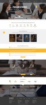 Вертска  Website