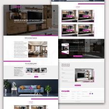 Дизайн сайта для компании ASM_meble