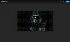 Создание Анимированного Видеоролика