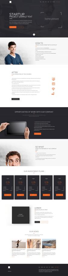 Инвестиционный проект Startup Pro Invest
