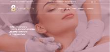 Создание сайта для косметологической клиники