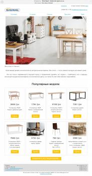 mebel-signal.com.ua