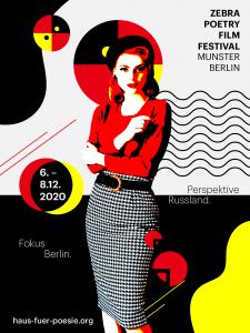 Poster_Berlin