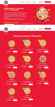 Сайт для American Pizza