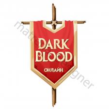 "Онлайн-игра ""Dark Blood""2"