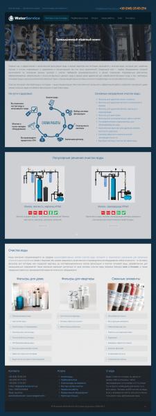 Очистка воды WaterService