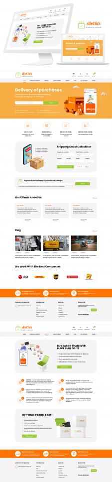 Дизайн 2-x страни для сервиса по доставке в Польше