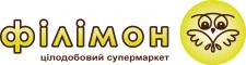 Логотип для супермаркета ФИЛИМОН
