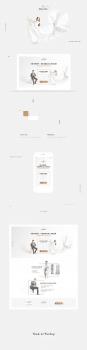 Landing Page | Жасмин