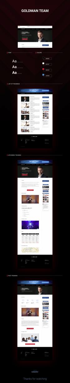 Goldman Team — Сайт-визитка для предпринимателя