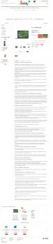 Продающий текст о MacBook Pro (SEO)