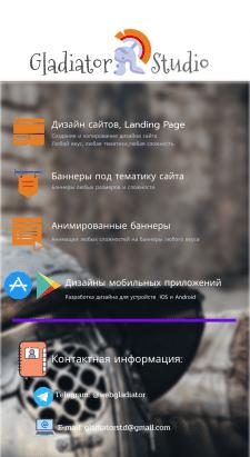 Дизайн сайтов/Дизайн мобильных приложений/Landing