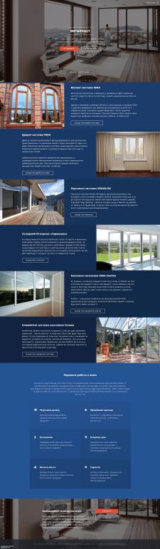 Металопластикові вікна та двері VEKA