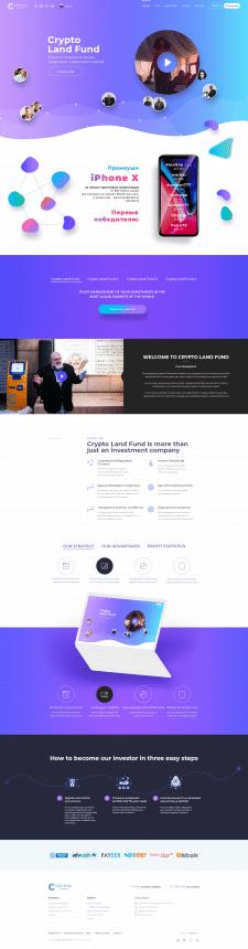 Дизайн сайта Crypto Land