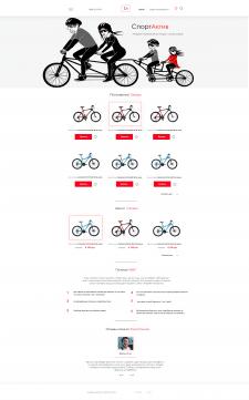 Интернет-магазин Велосипеды
