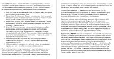 Описание категории Кабель ВВГ-П нг (А) LS