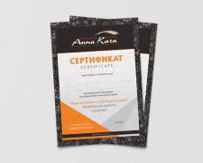 Logo/Certificate for Anna Kara