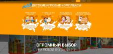 """icons - сайта детских товаров """"Небосвод"""""""
