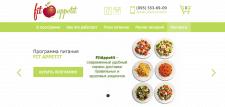 Интернет-магазин здоровой еды FitAppetit