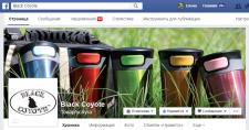 SMM продвижение Black Сoyote в FB