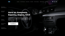 Landing page for cars from the USA
