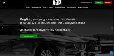 www.autojapan.kz