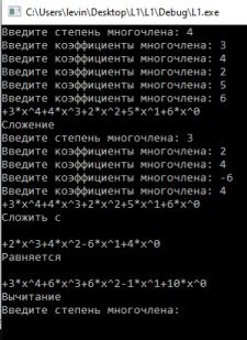 Две задачи реализованы на С и С++