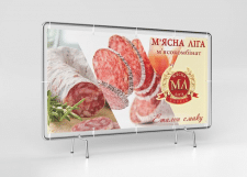"""Дизайн Баннеров для мясокомбината """"Мясная Лига"""""""