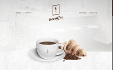 Дизайн для сайта кофе