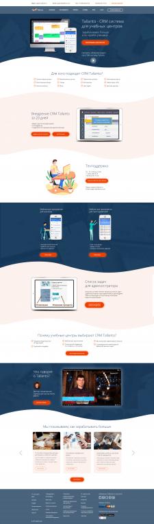 Дизайн главной страницы сайта Tallanto