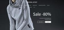 Описание спортивной одежды
